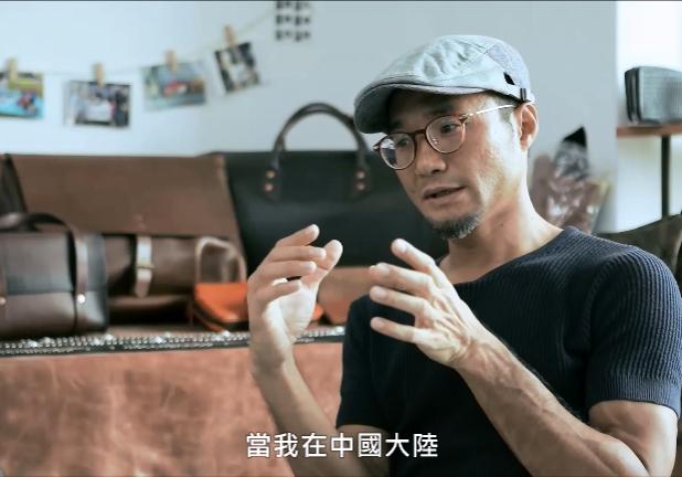 WeChat截圖_20181020094145