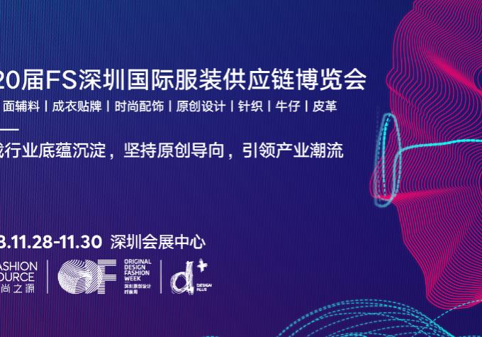 WeChat截圖_20181020141222