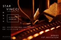 2019-SV-showcase-邀請函